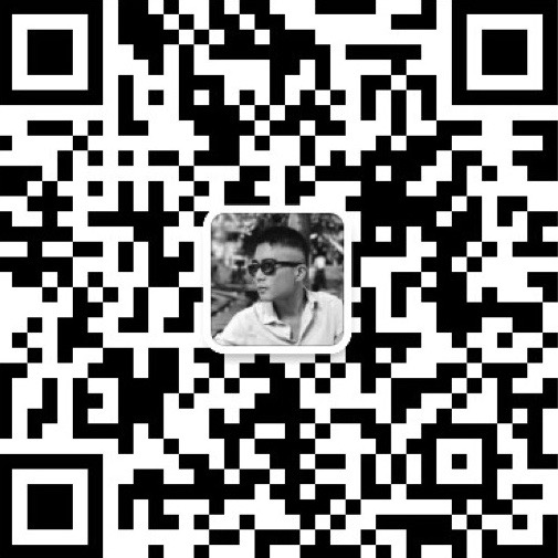 Add Steven for Shanghaï contact on WeChat !
