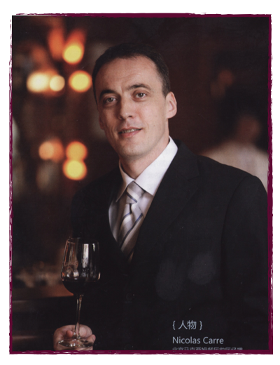 Nicolas-carre.png