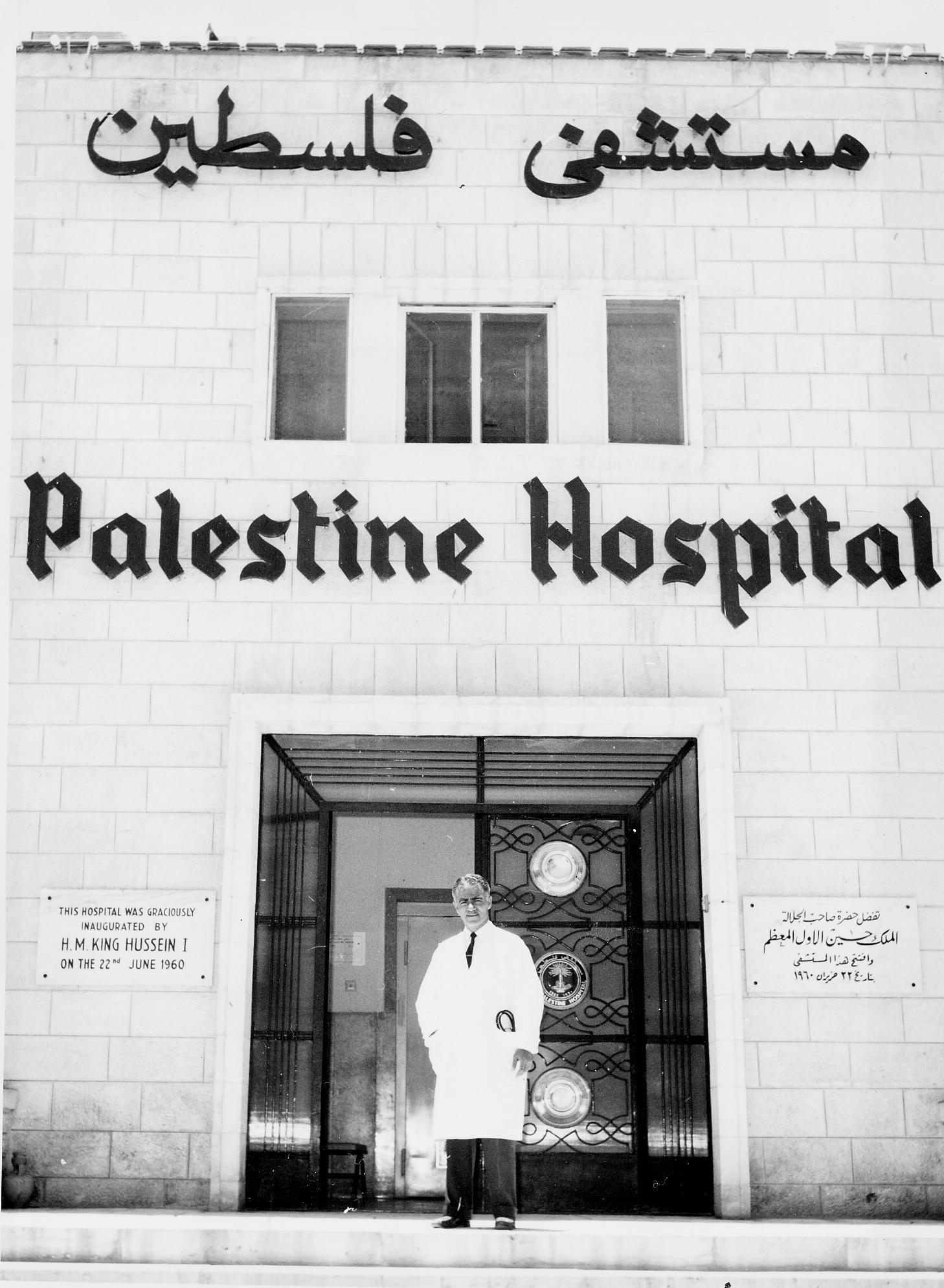 Dr. Sami Khoury in front of private Palestine Hospital in 1960 Amman Jordan