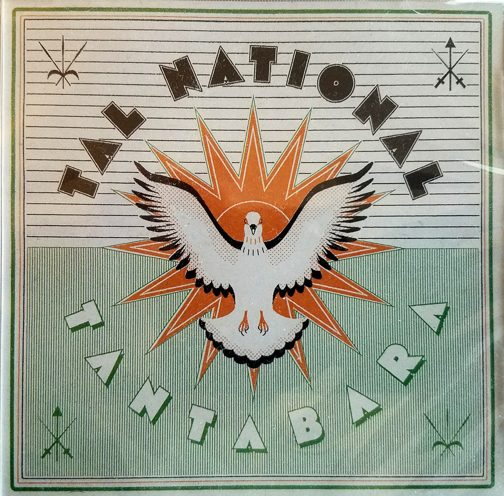 Tantabara the new release was recorded in Niamy, Niger. 8 songs of relentlessly driven rock, produced and engineered by Jamie Carter, and released on Fat Cat records -