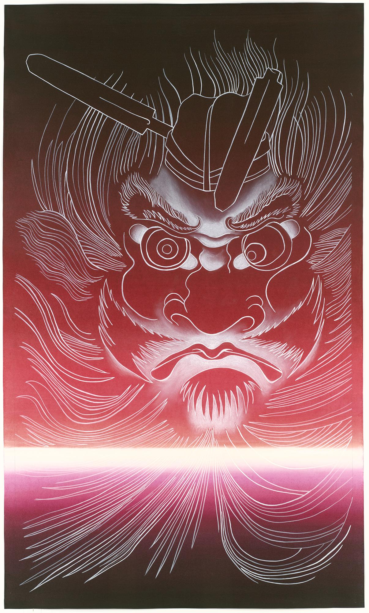 Shoki, The Demon Queller, 1989