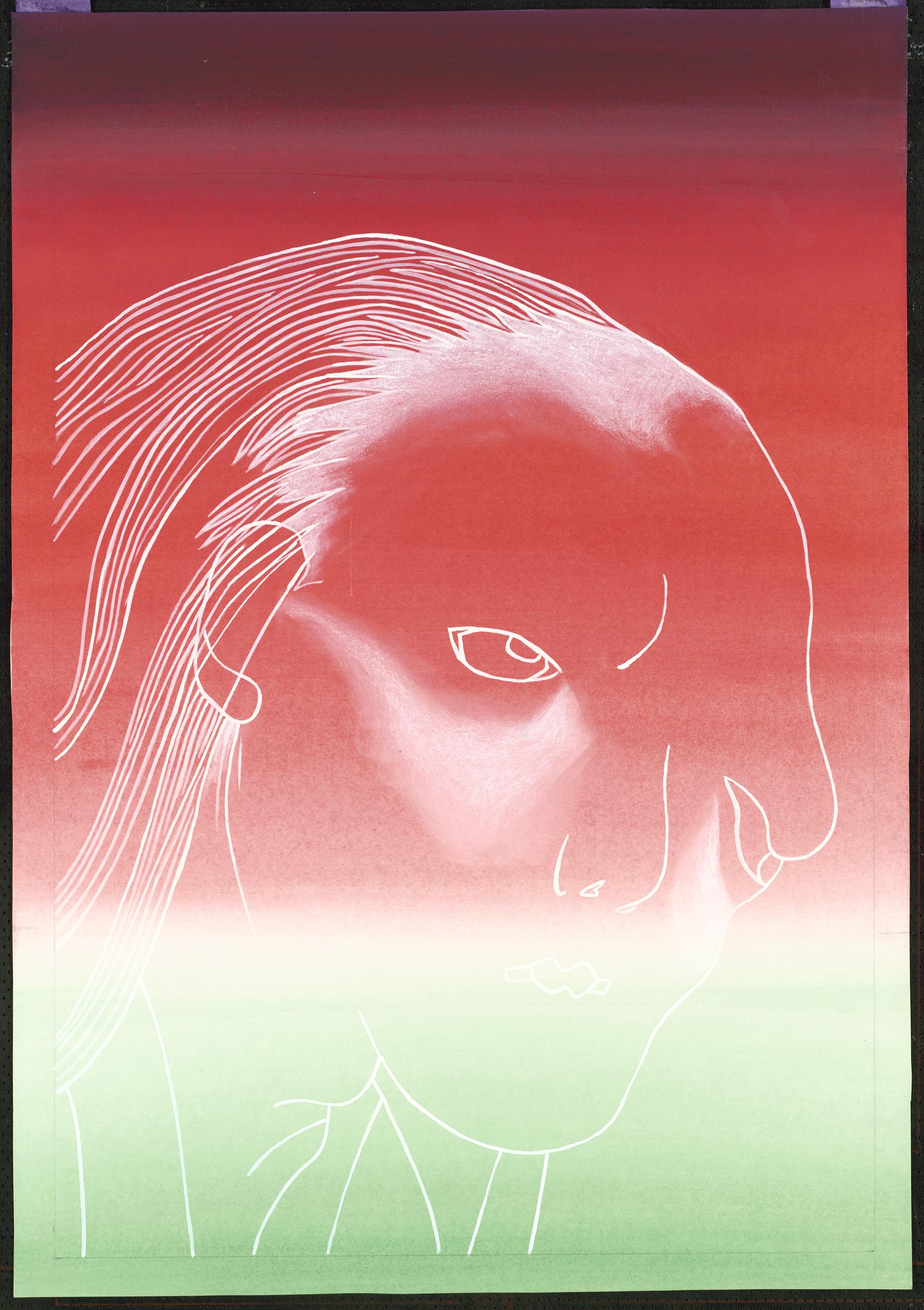 Ghosts and Demons: Oiwa, 1989
