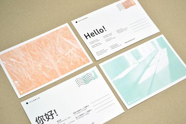 xTravel-Postcard-Design-1.jpg.pagespeed.ic.yu-FTCG1aL.jpg