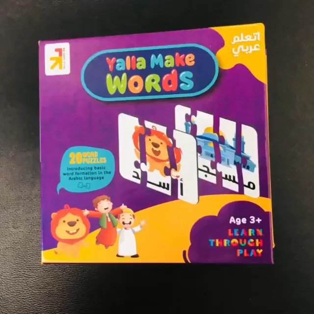 Looking for good quality Arabic resources to make learning fun? Then YallaLearn Arabic with us! Our Arabic books are wipable so kids can practice their letters over and over again! Use the level 2 book and the Yalla Make Words Puzzles to learn letter joining and word formation!  YallaLearn Packages available on the website!