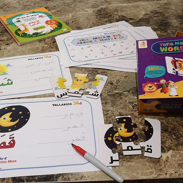 Today we are using our Yalla Make Words puzzles with our worksheets! These are great for learning the process of connecting letters in the arabic language and for letter identification! This is why puzzles are great for learning, fun and versatile! Available on our website www.yallakids.co.uk