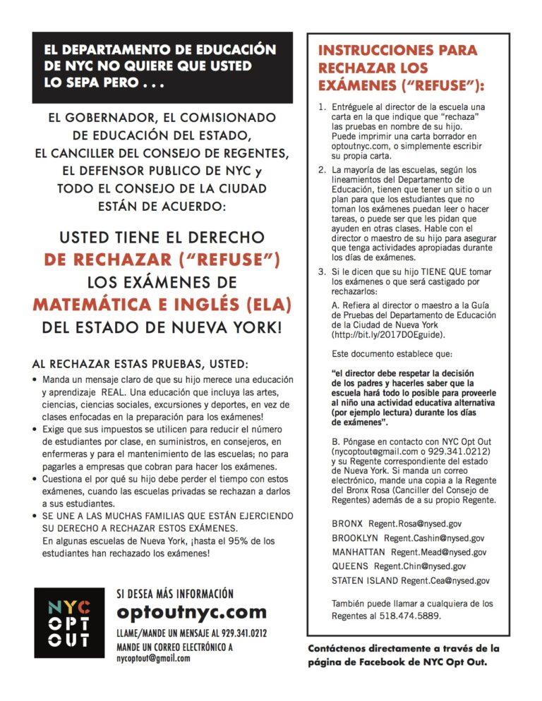 SOCIALMEDIA.SPANISH.rightsflyer.2017-768x994.jpg