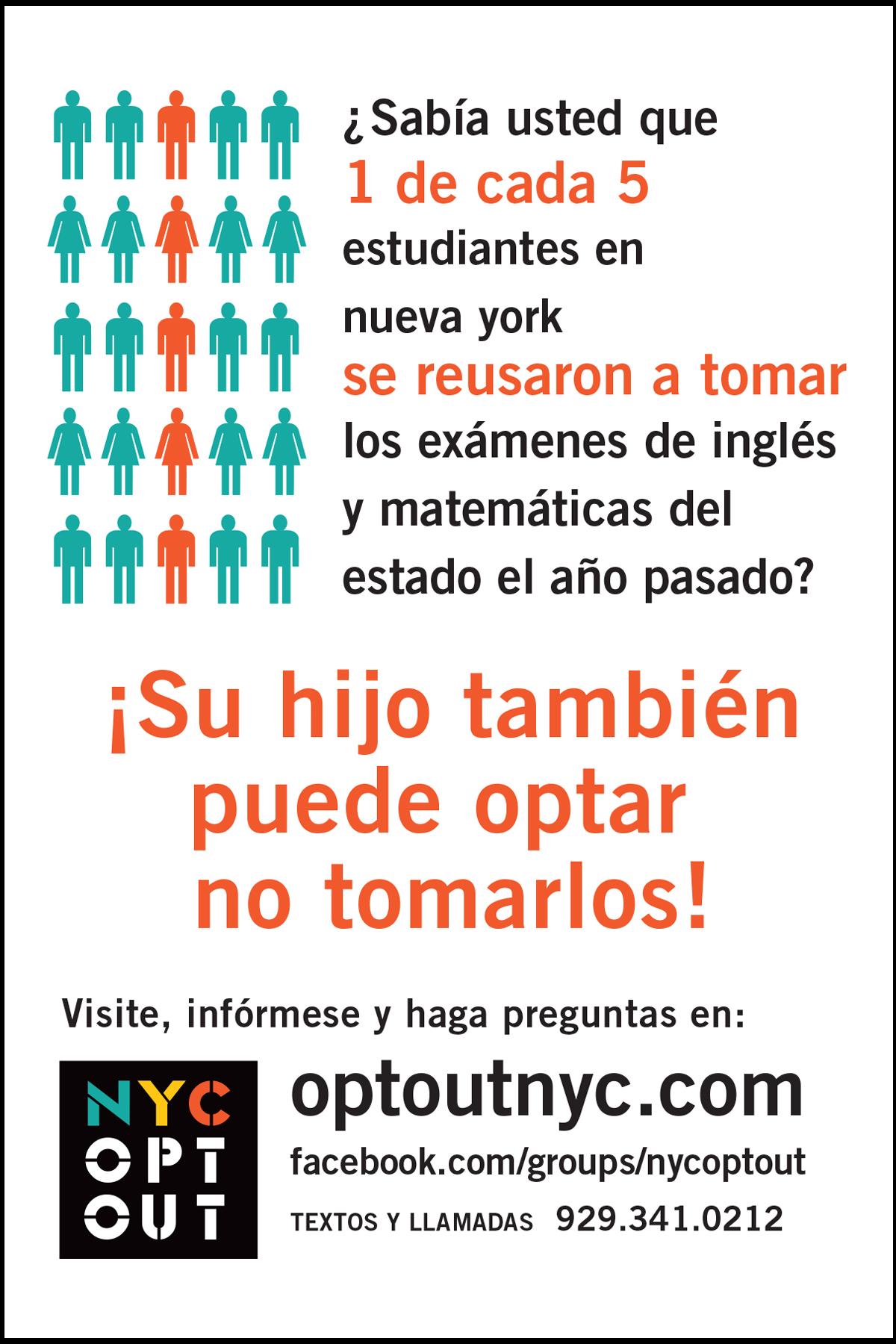 optout4x6_Spanish.jpg
