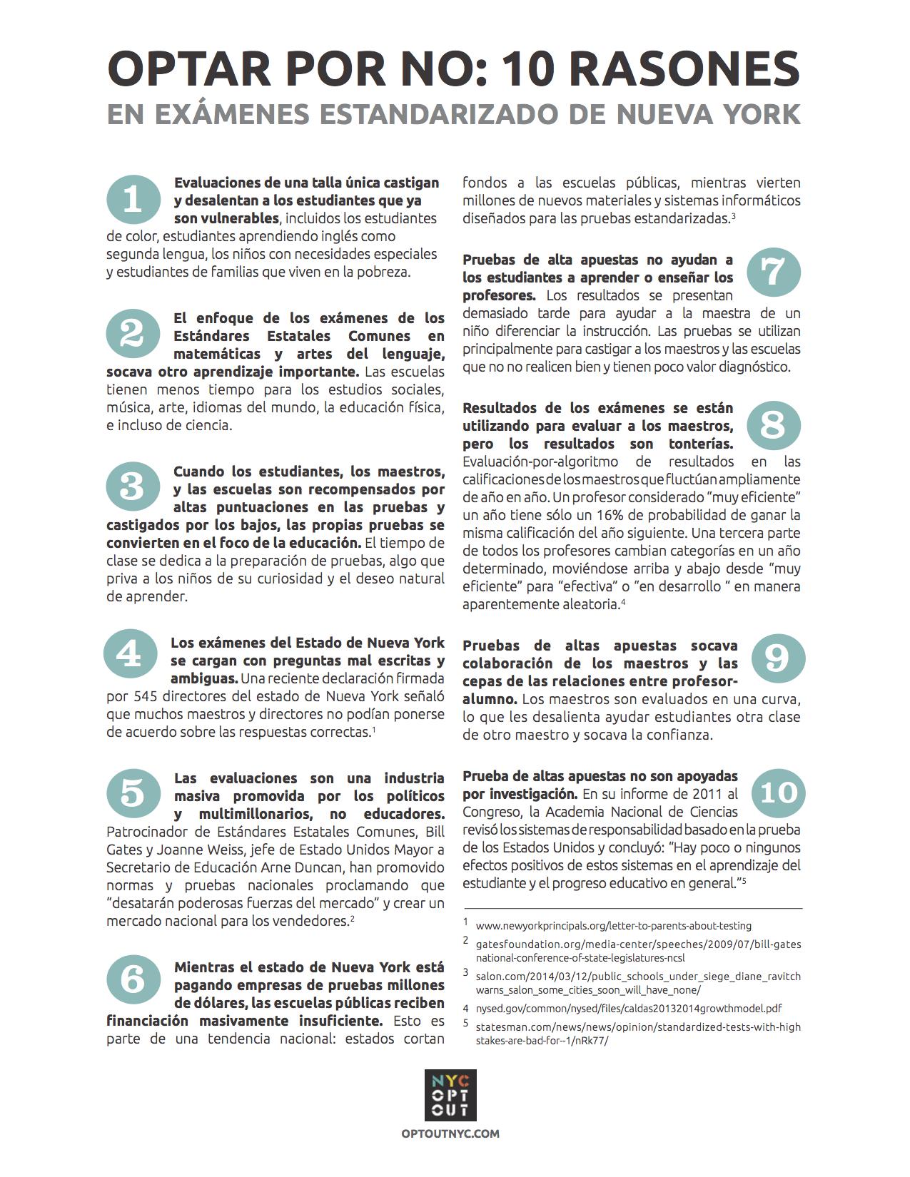 10-reasons-spanish.jpg