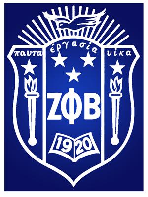 Zeta Phi Beta Sorority  ,  Founded 1920, Howard University