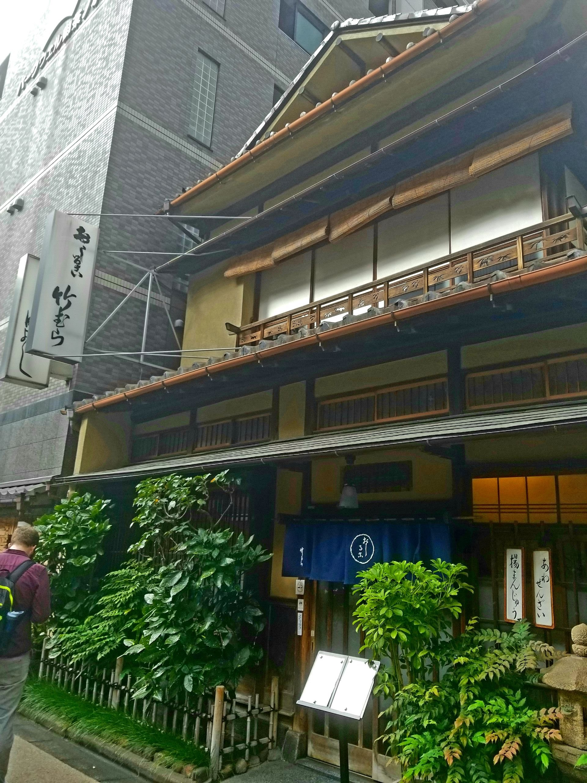 uprooted-traveler-takemura-vegan-guide-to-tokyo-architecture