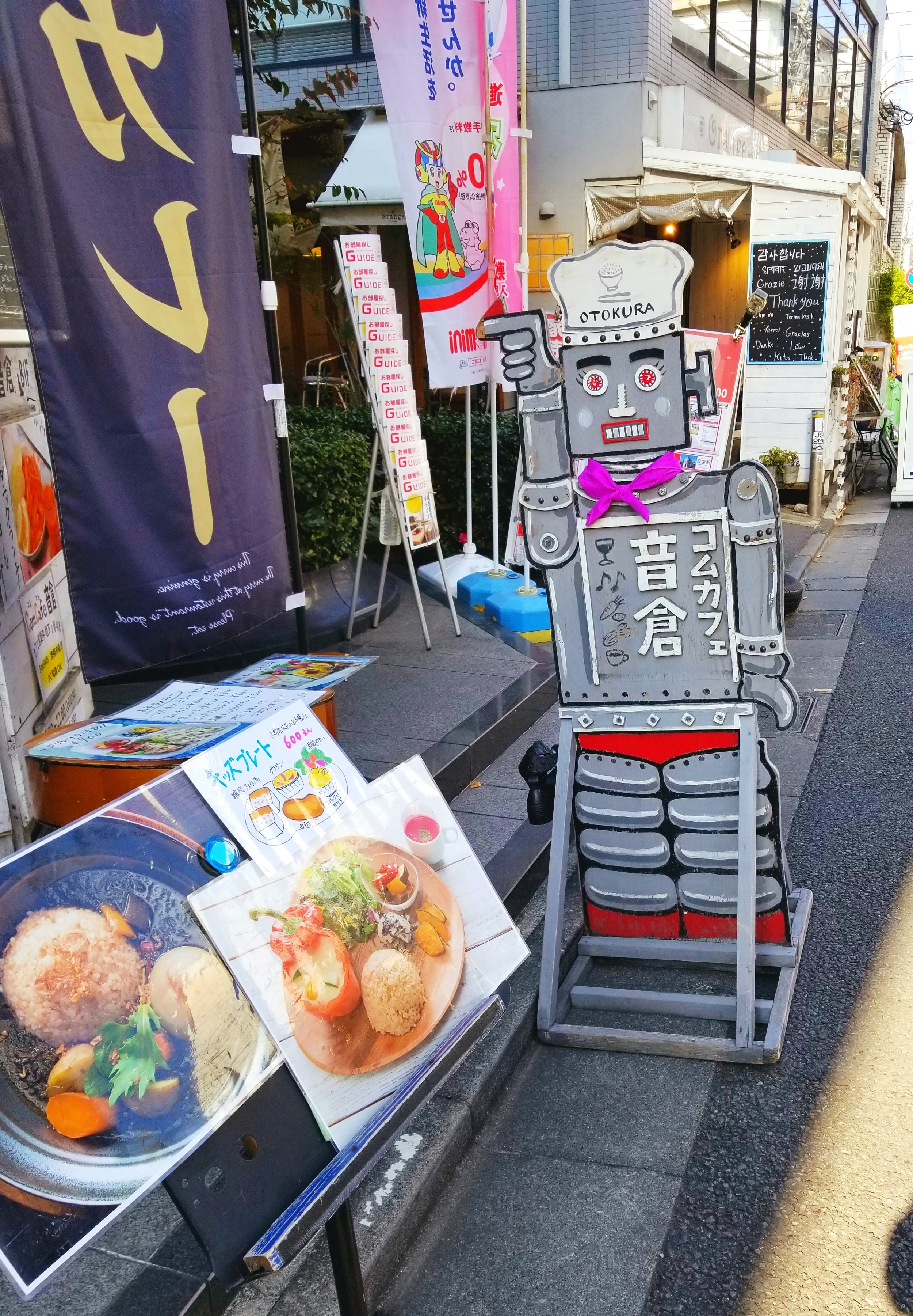 uprooted-traveler-shimokitazawa-foolproof-guide-to-tokyo