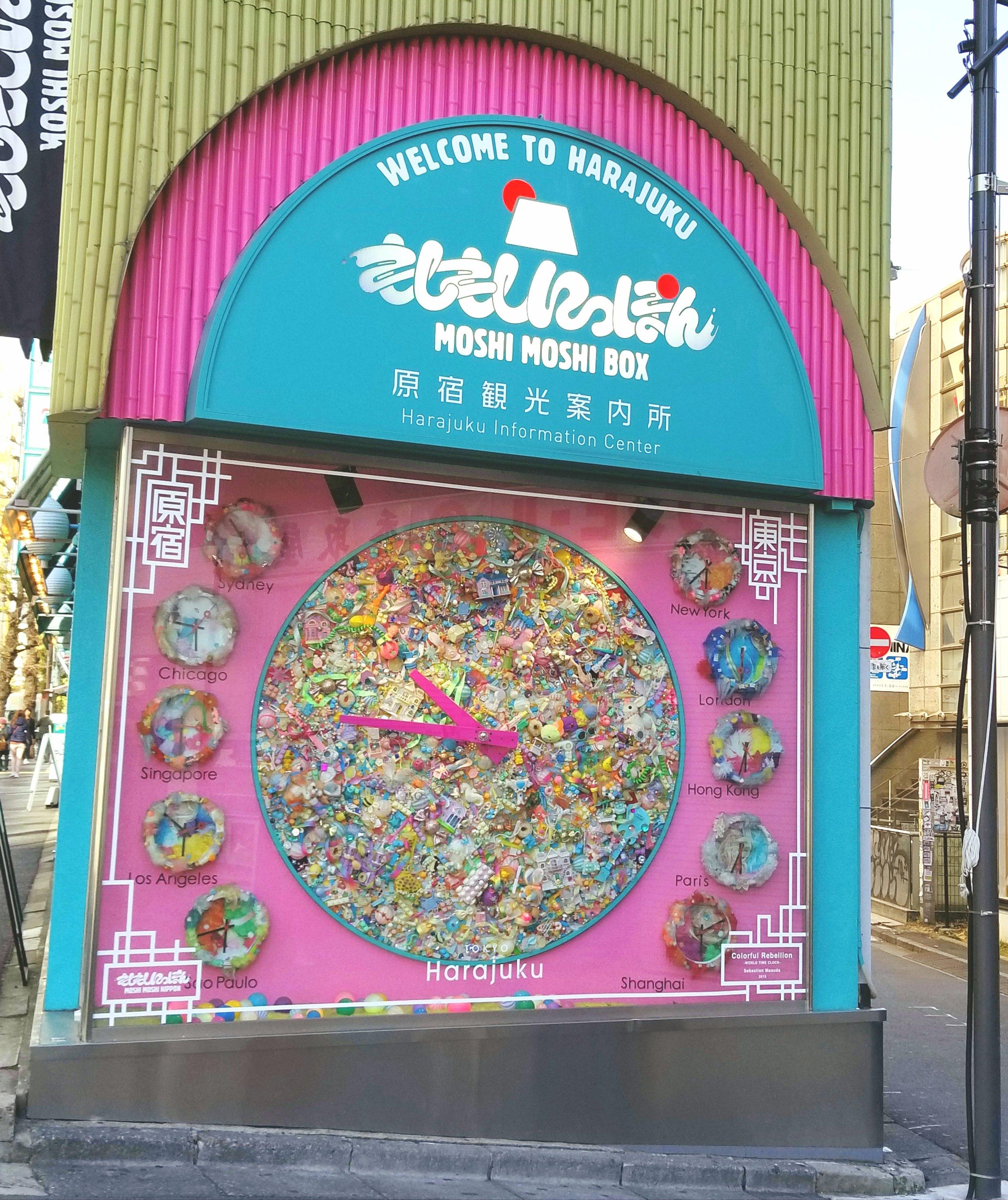 uprooted-traveler-moshi-box-foolproof-guide-to-tokyo-harajuku-shinjuku