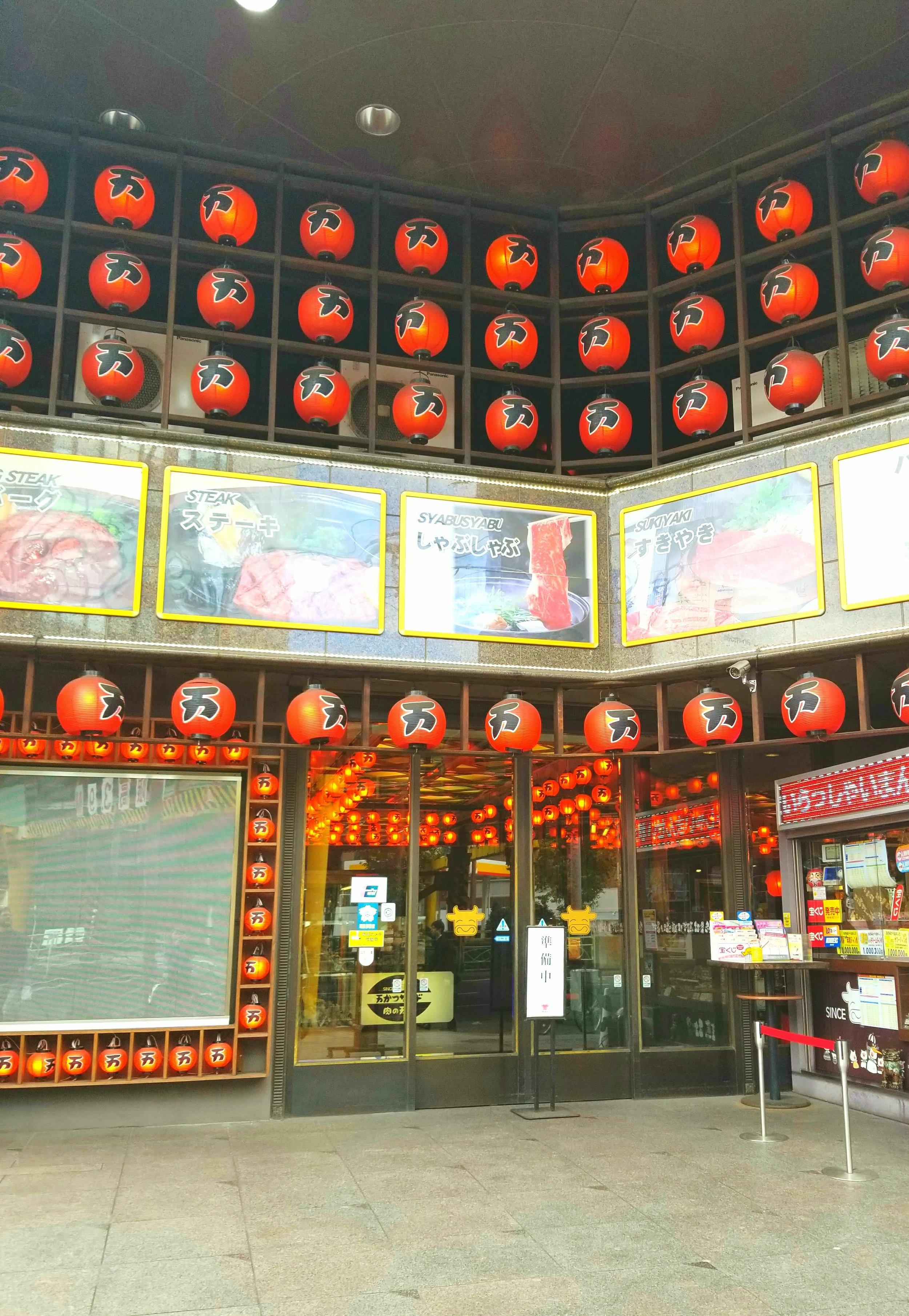 uprooted-traveler-Akihabara-foolproof-guide-to-tokyo-lantern