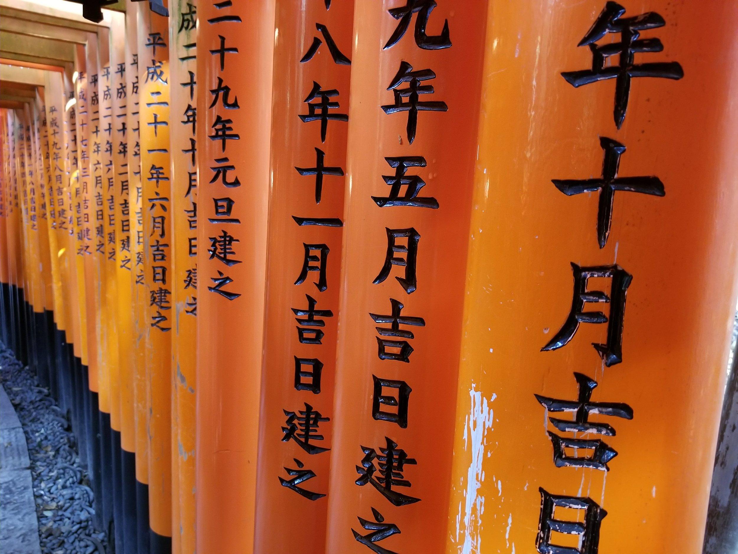 uprooted-traveler-fushimi-inari-shrine-vegan-guide-kyoto