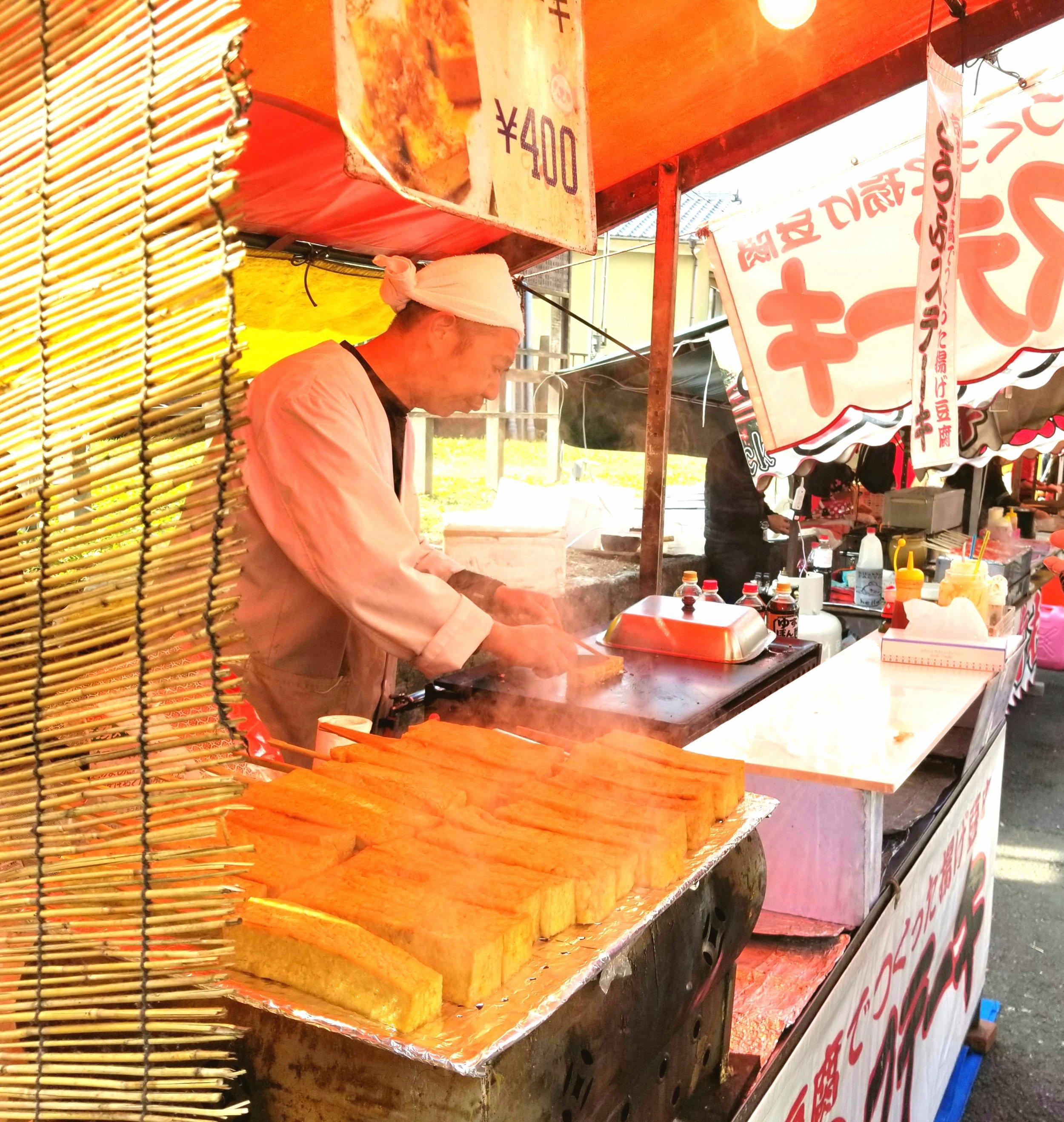 uprooted-traveler-vegan-guide-kyoto-tofu-street-food