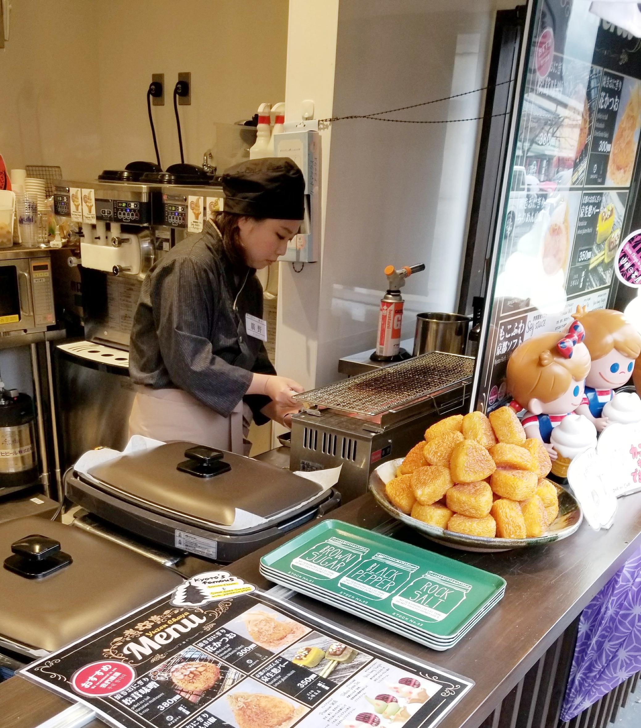 uprooted-traveler-yaki-onigiri-vegan-guide-kyoto-street-food