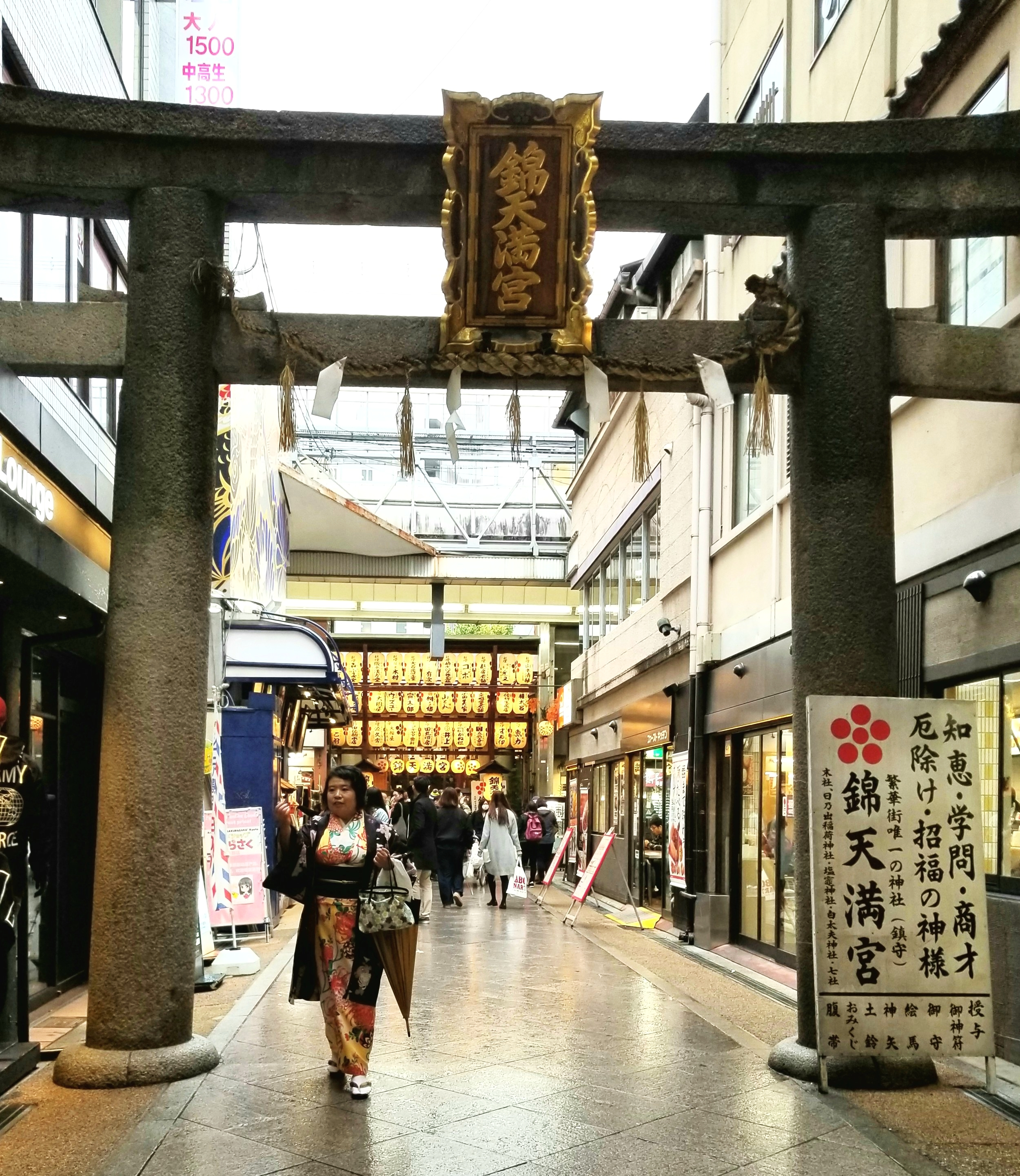 uprooted-traveler-nishiki-market-vegan-guide-to-kyoto
