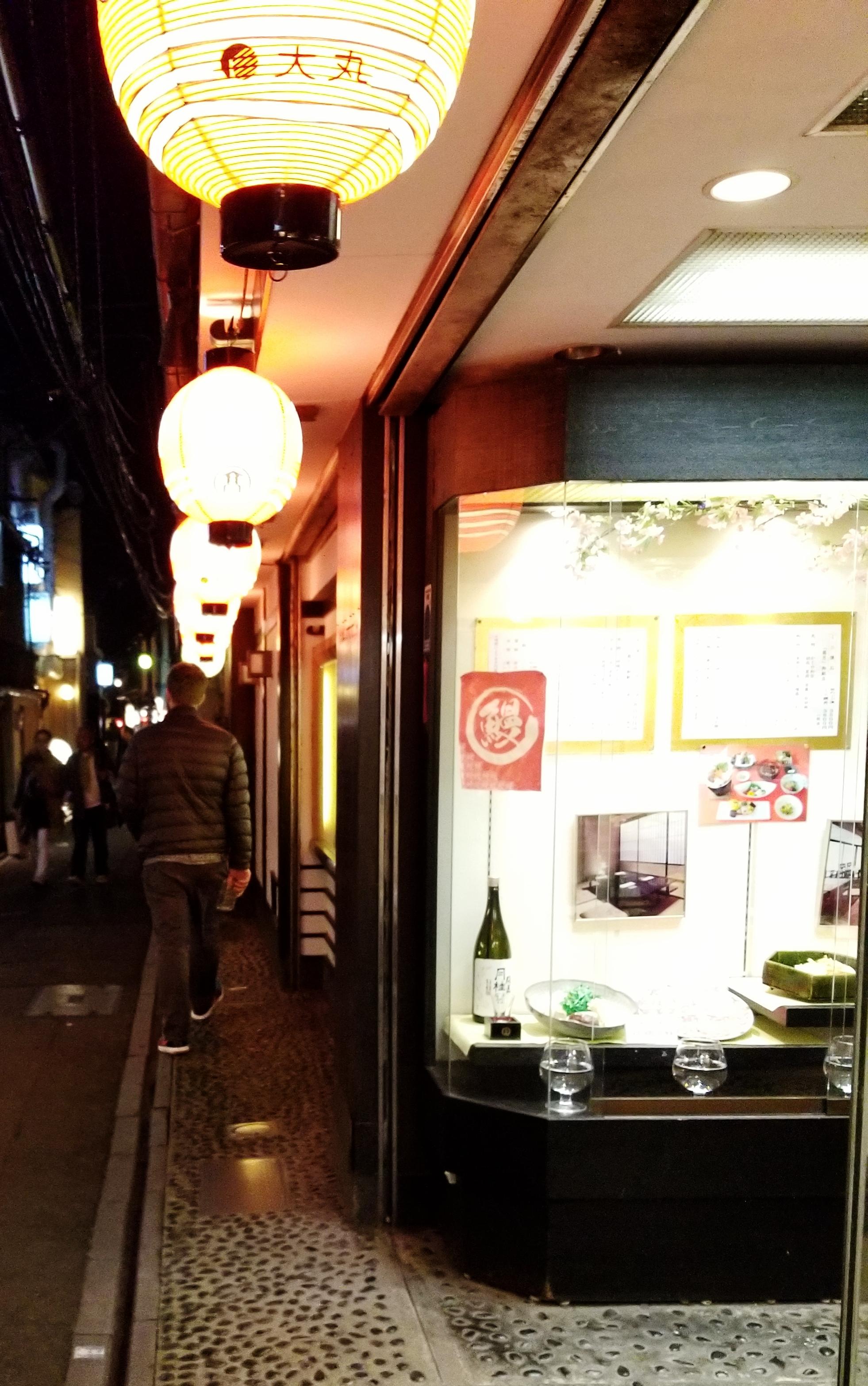 uprooted-traveler-lantern-gion-vegan-guide-to-kyoto