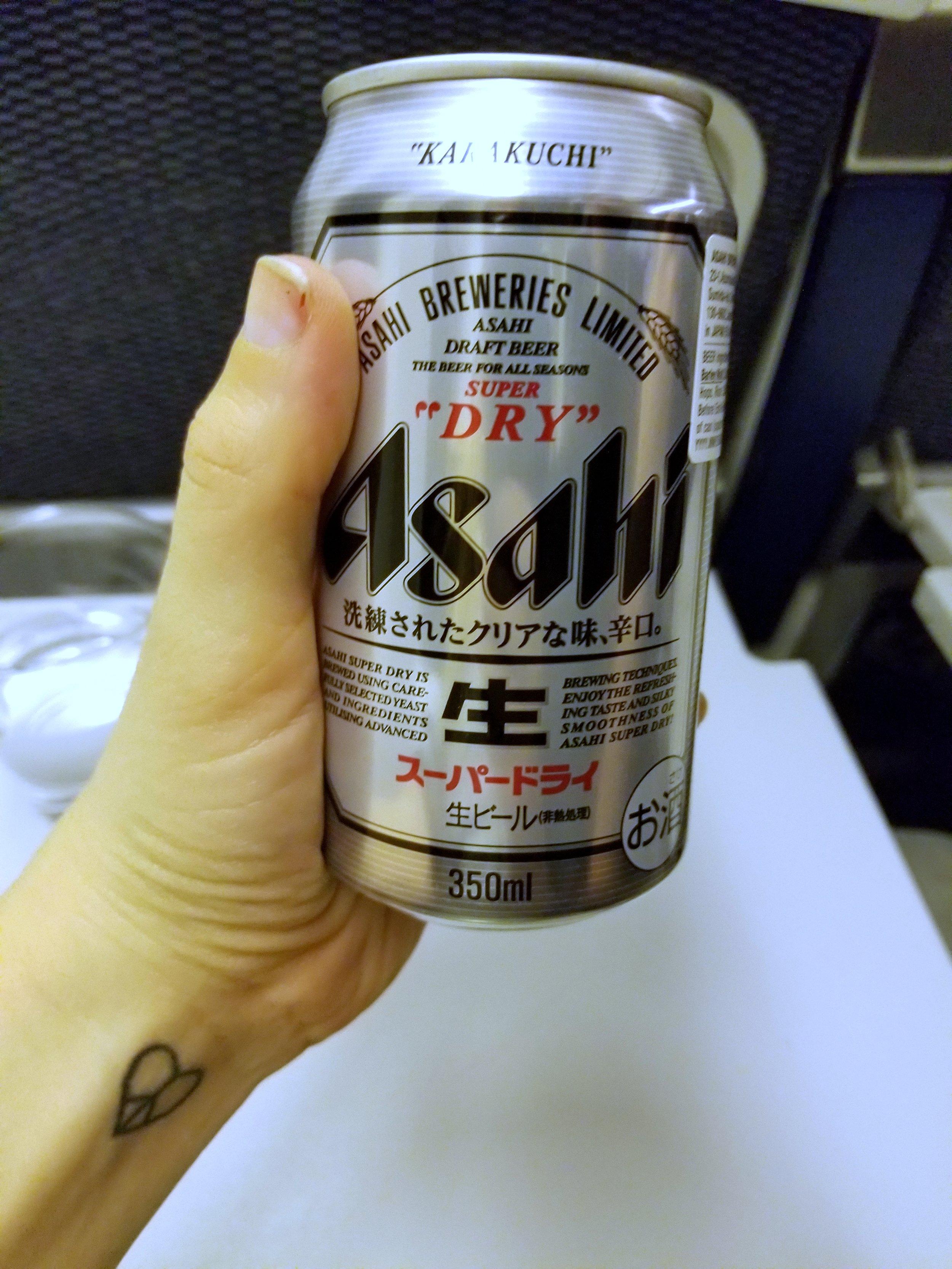 uprooted-traveler-all-nippon-airways-asahi-ana-vegan.jpg
