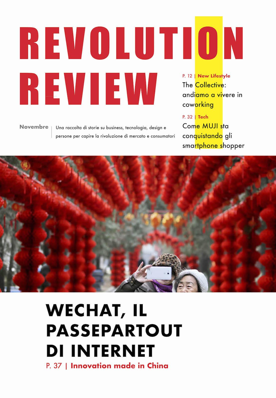 Preview copertina copia (1).jpg