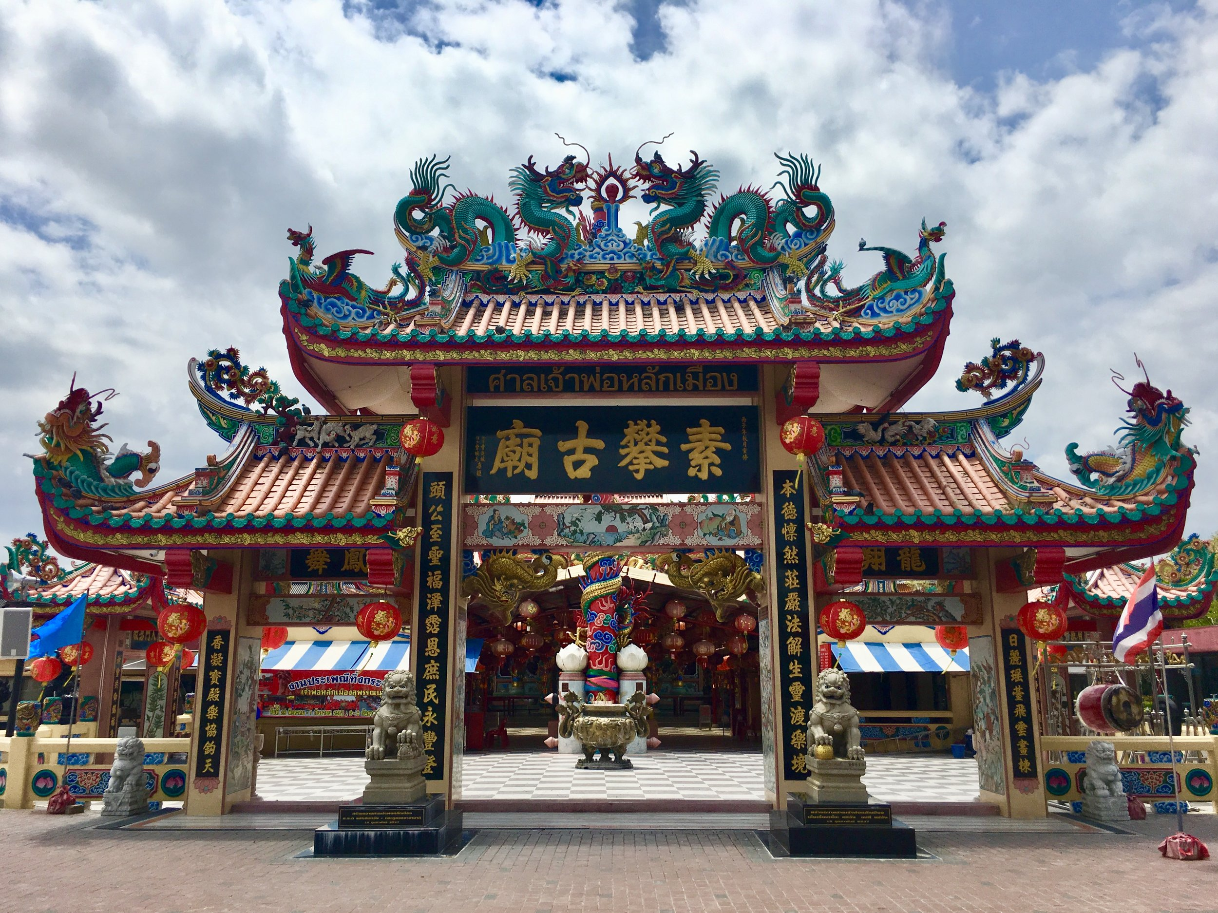 Impressive Chinese style gate at the Celestial Dragon Village / City Pillar Shrine in Suphan Buri