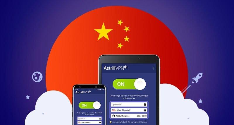 China-AstrillVPN