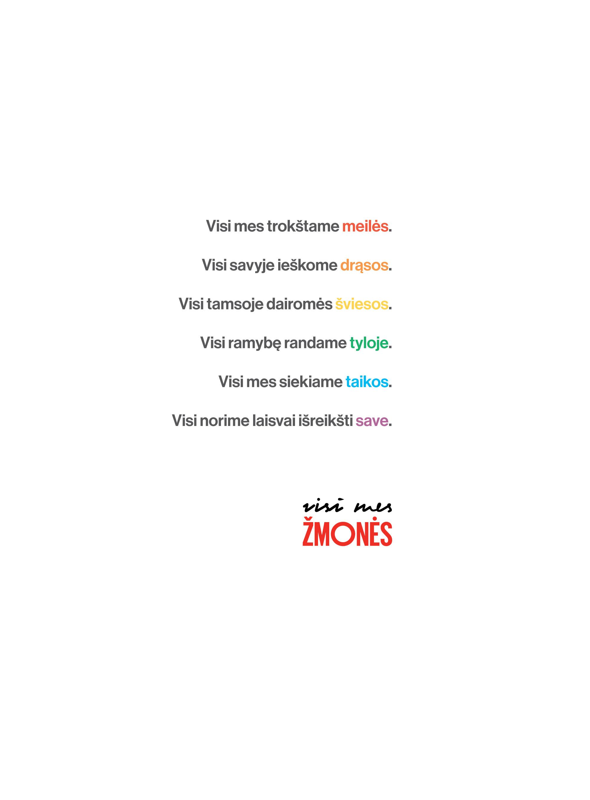 Zmones-Manifestas.jpg