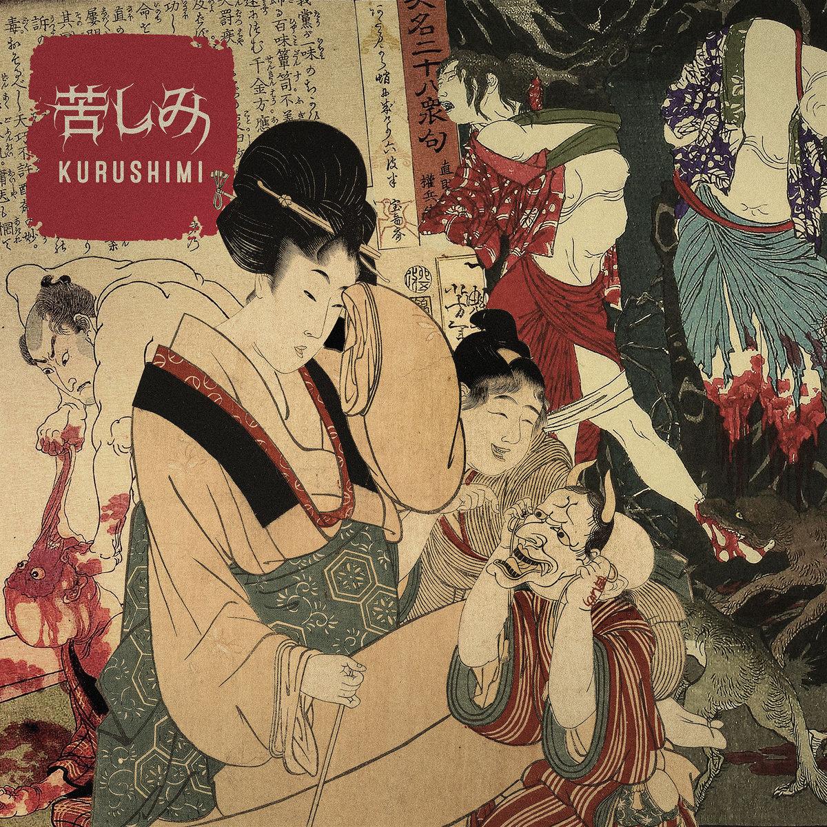 'Kurushimi'
