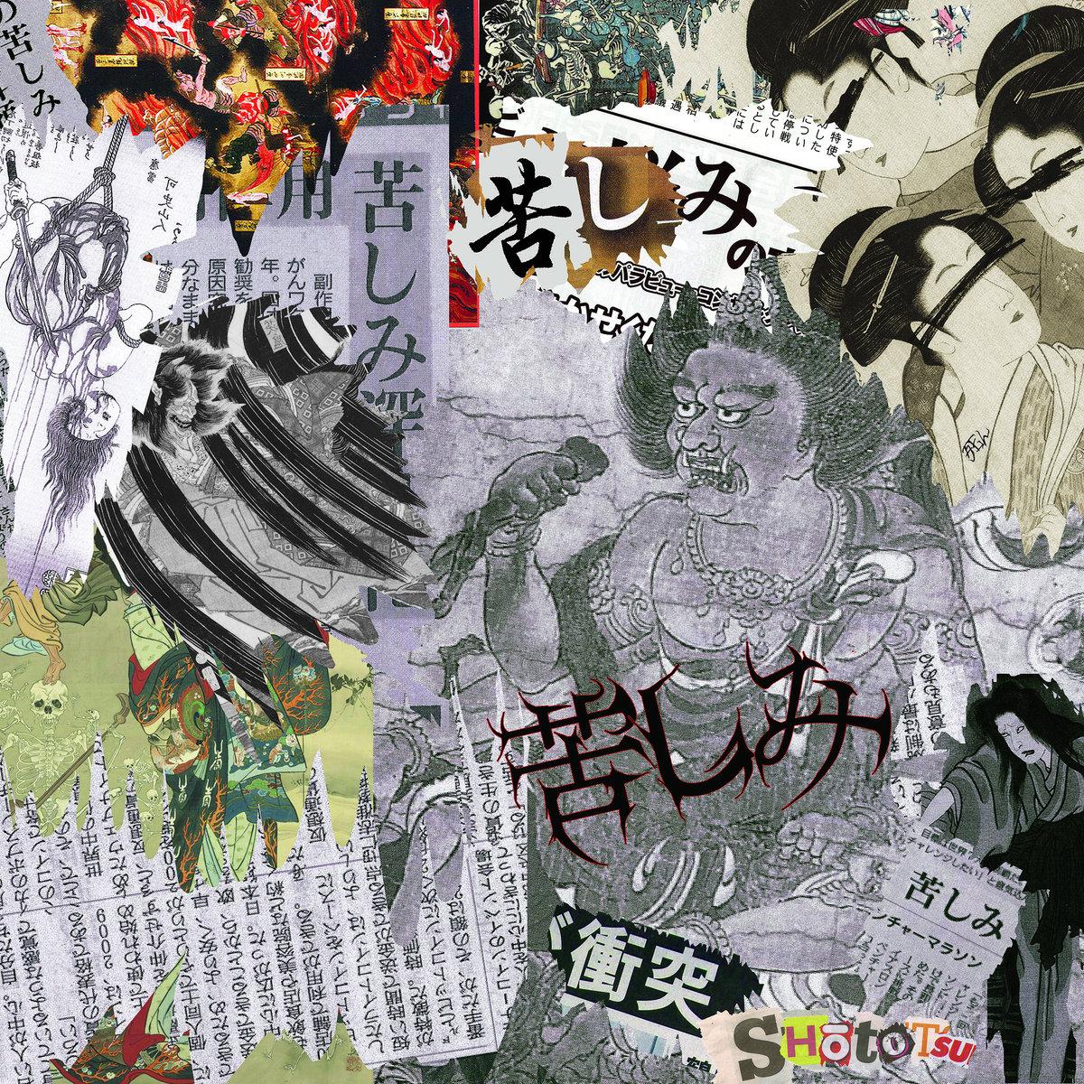 'Shototsu'