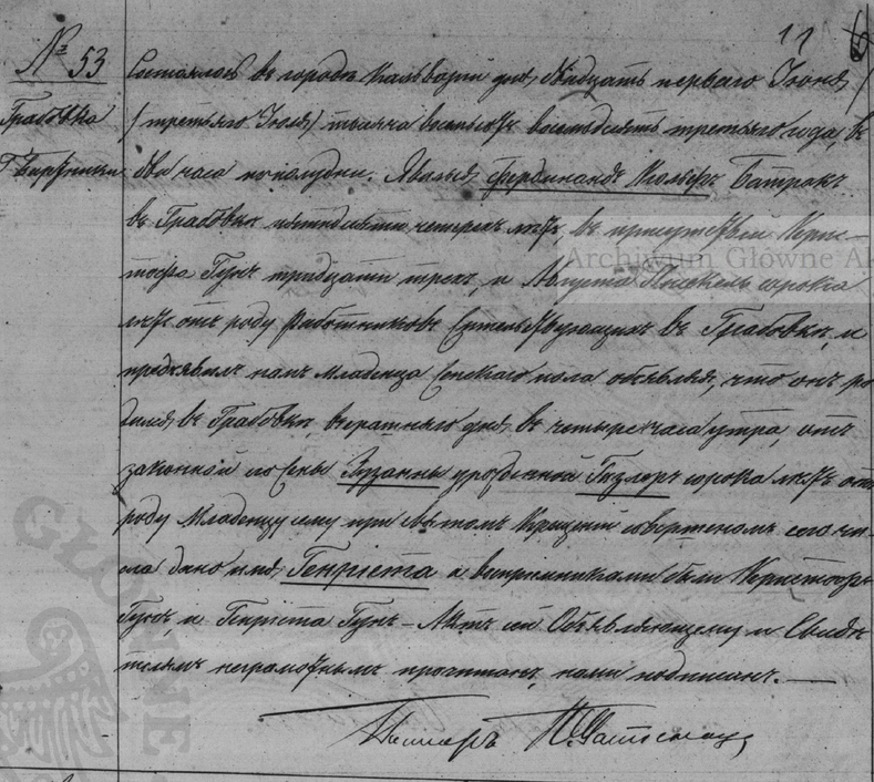 A birth record from the evang. luth. church in kalwaria, lithuania circa 1883. Written in russian cyrillic as was required by law. via gadd.home.net.pl