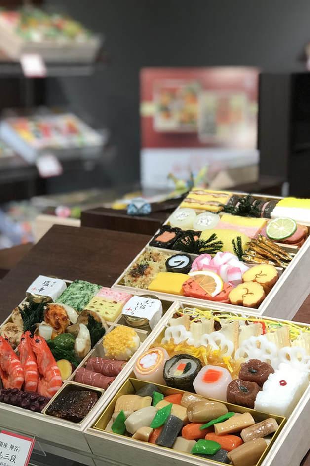 Japanese New Year お正月 in San Francisco | Nourish SF