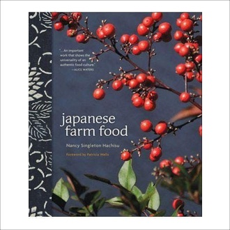 Nourish Co. Products | Japanese Farm Food