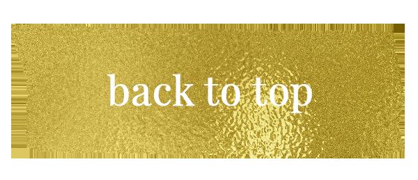 Backtotop.png