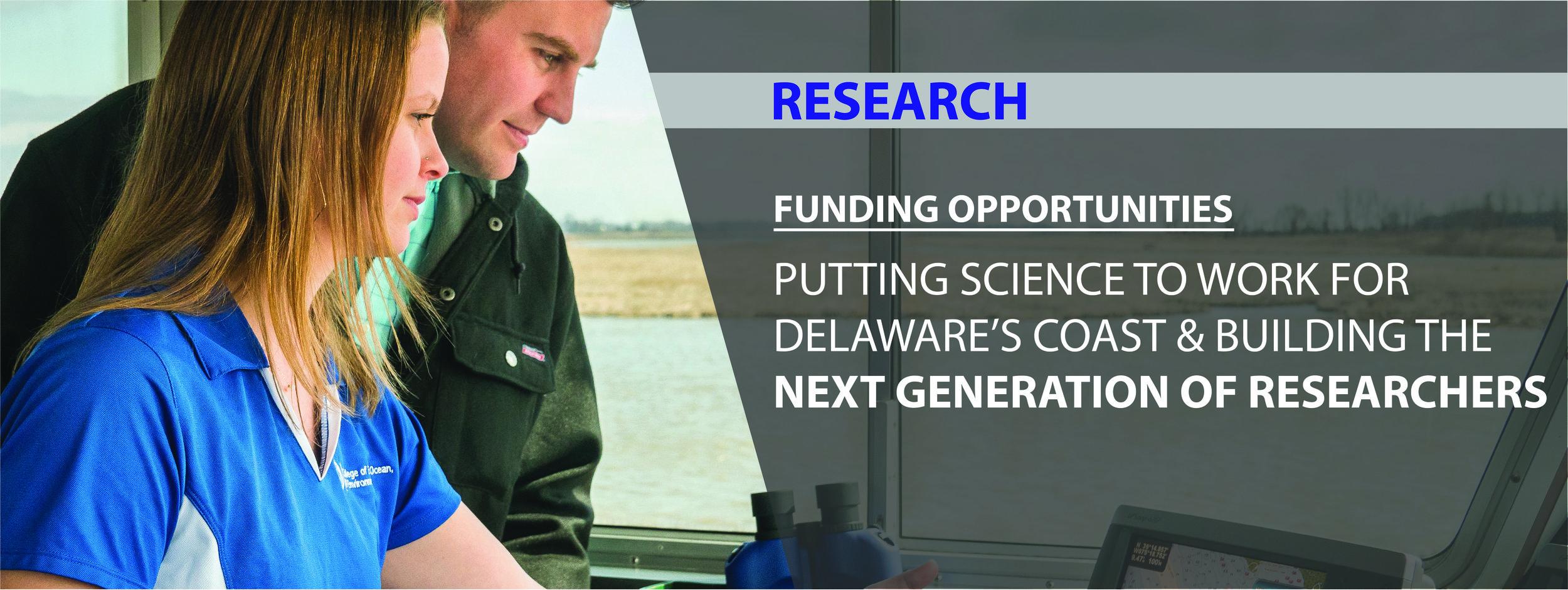 Funding Opportunities Banner.jpg