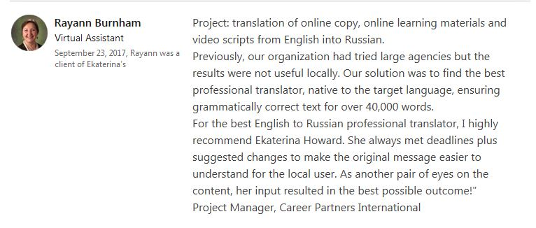 Rayann Burnham LinkedIn testimonial for Ekaterina Howard