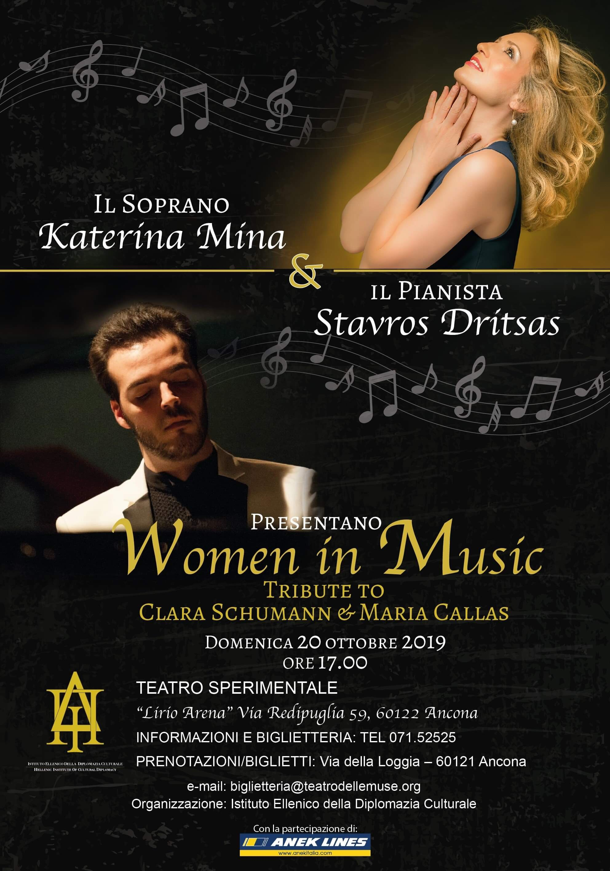 Women in Music, Singing Recital, 20 October 2019 - What a joy to be paying tribute to two incredible power women of classical music, Clara Schumann and Maria Callas!Katerina is very happy to be performing again with terrific concert pianist Stavros Dritsas, a programme to celebrate 200 years from Clara Schumann's birth with some of her most beautiful lieder, as well as Maria Callas's life with operatic arias and piano transcriptions closely related to the repertoire performed by Callas.The concert is organised by the Hellenic Institute of Cultural Diplomacy in Italy and will take place at Teatro Sperimentale in Ancona on Sunday 20th October at 17:00. To read more and book your tickets, click the box below!