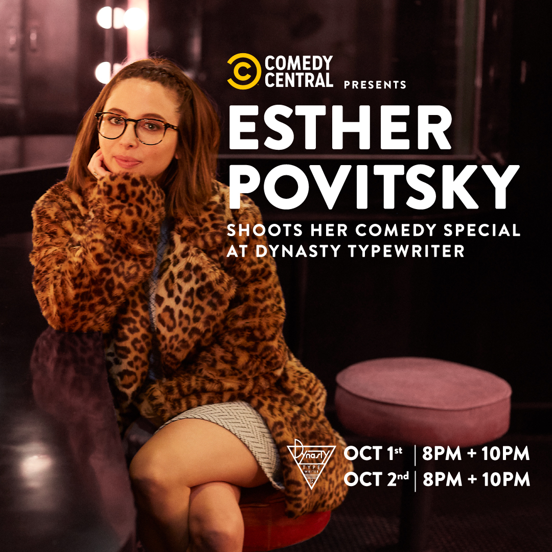 09.30_esther_povitsky_gr_vcc.jpg