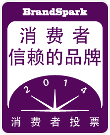 MTB_CHN_2014_Logo.png