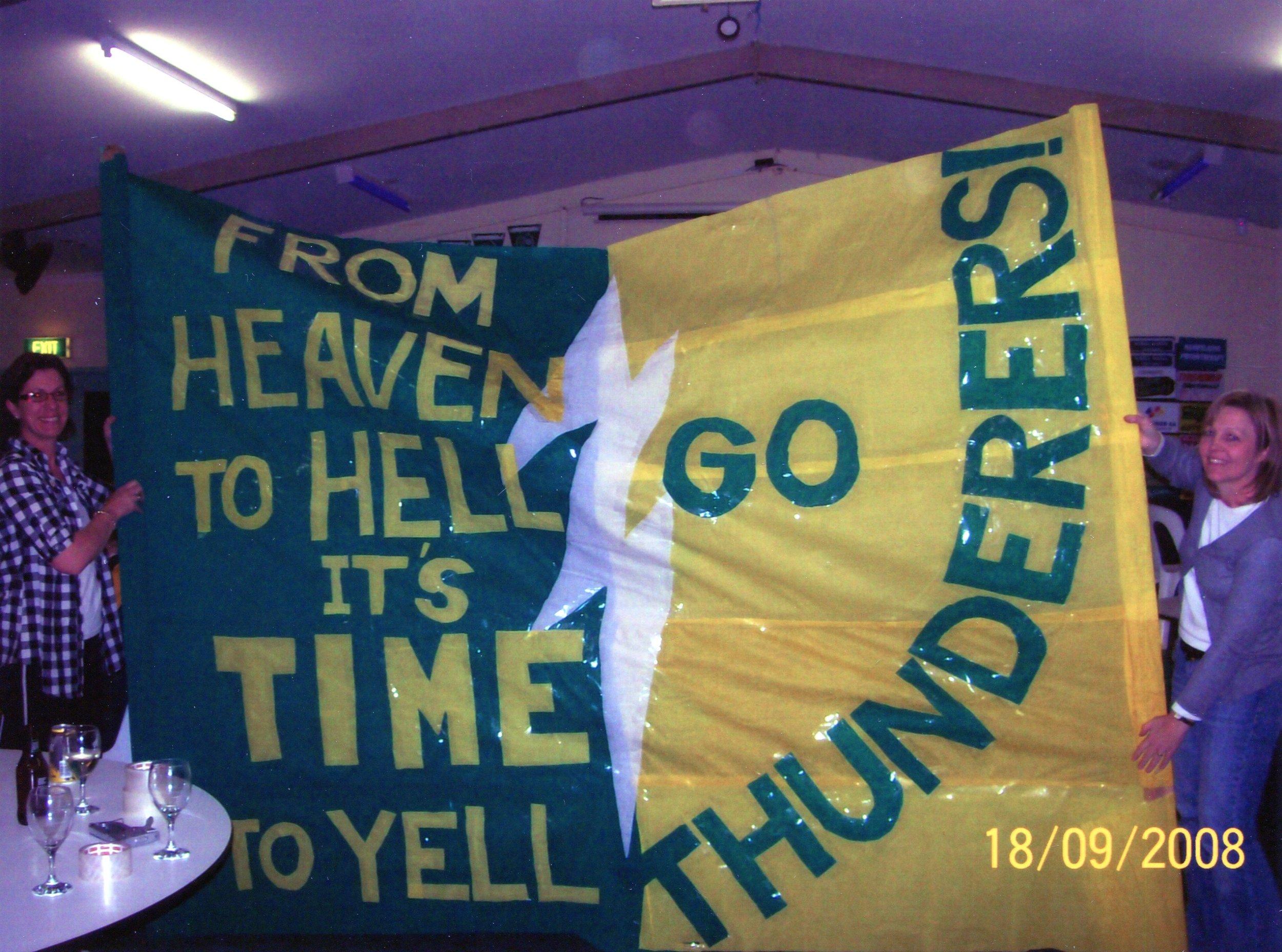 2006 banner.jpg