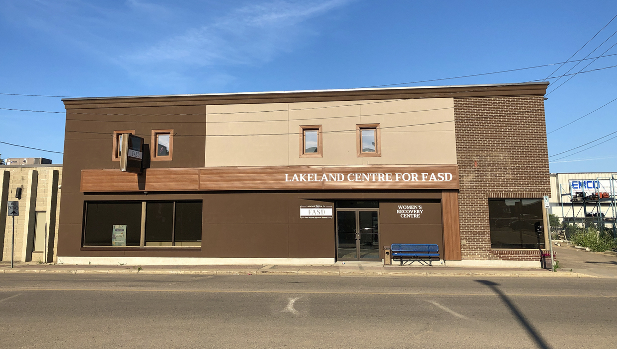 FASD Building   Revitalized Building Exterior - 2018