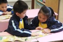 互相分享閱讀樂趣