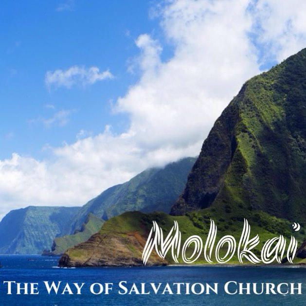 TWSC MOLOKAI - 100 Hotel Ln.Kaunakakai, HI 96748Pastor Ruby Villa & Pastor Rethysia HornerService Times: