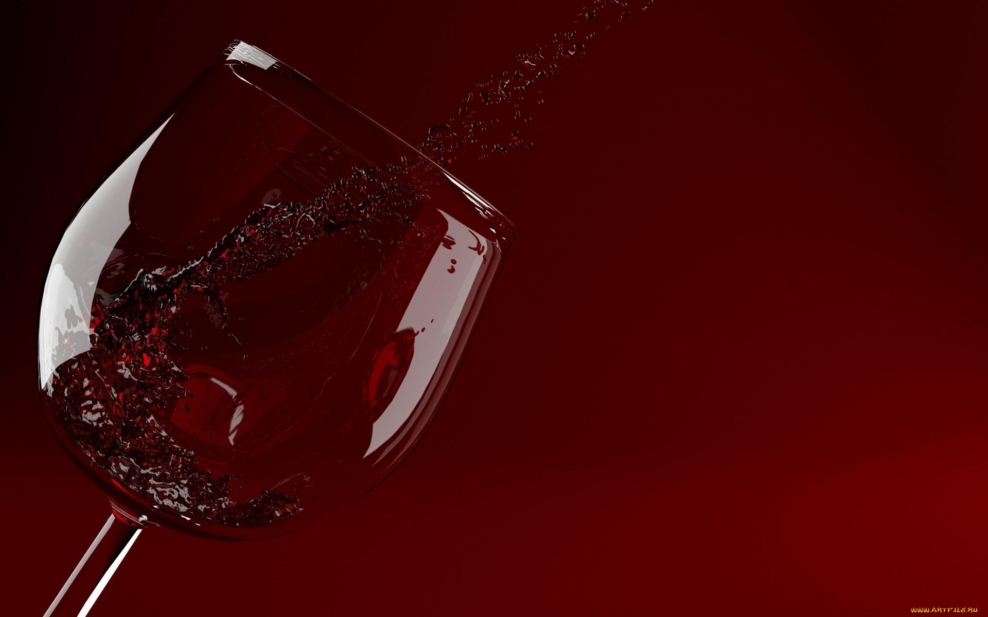 WINE MENU -