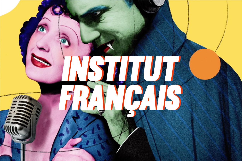 gump_institut_français.jpg