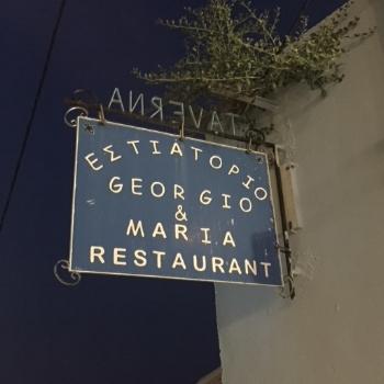 Georgio & Maria Tavern