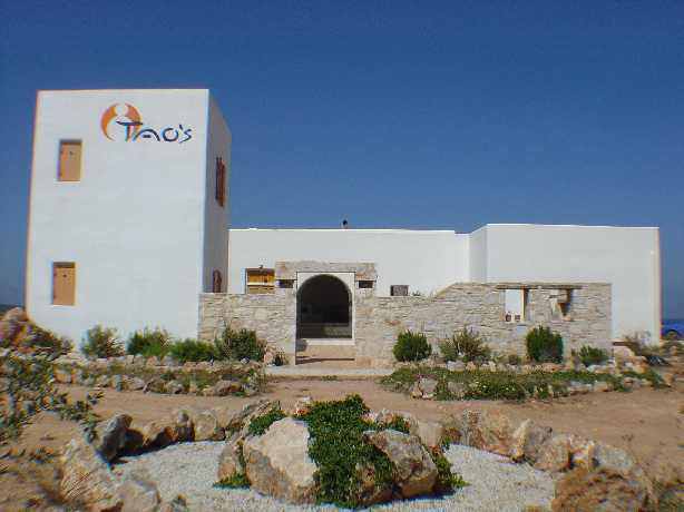 Tao's in Paros , a centre for yoga, tai chi, meditation, and more.