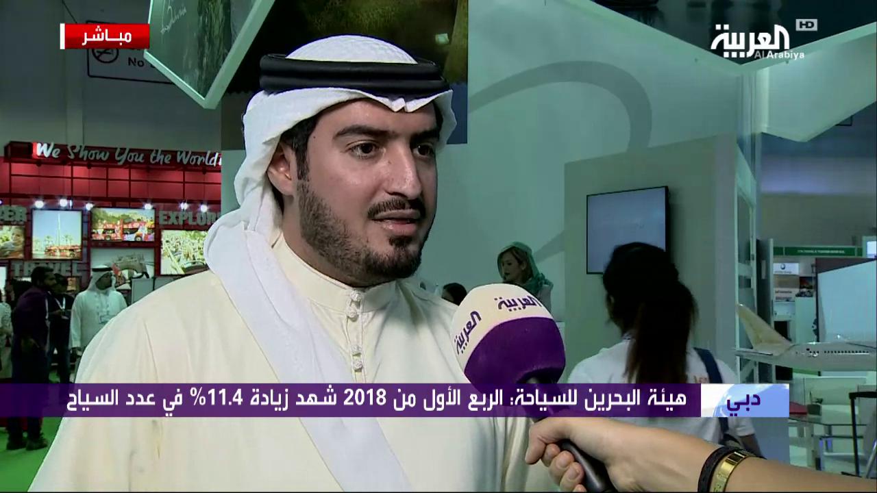 Executive Director of Bahrain Tourism and Exhibition Authority Sheikh Khaled bin Hamoud Al Khalifa speaks to Al Arabiya. (Al Arabiya)