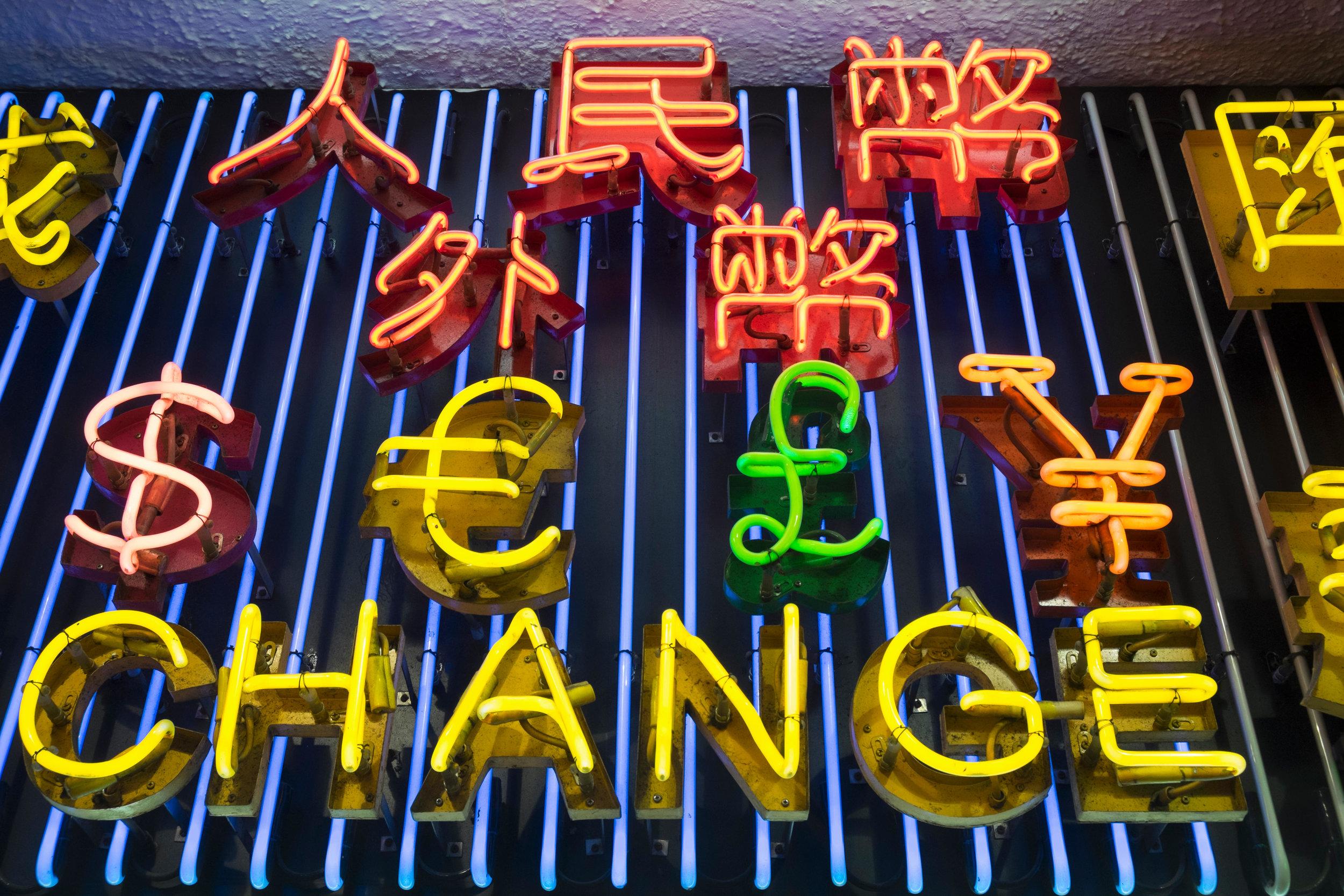 Currencieschange.jpg