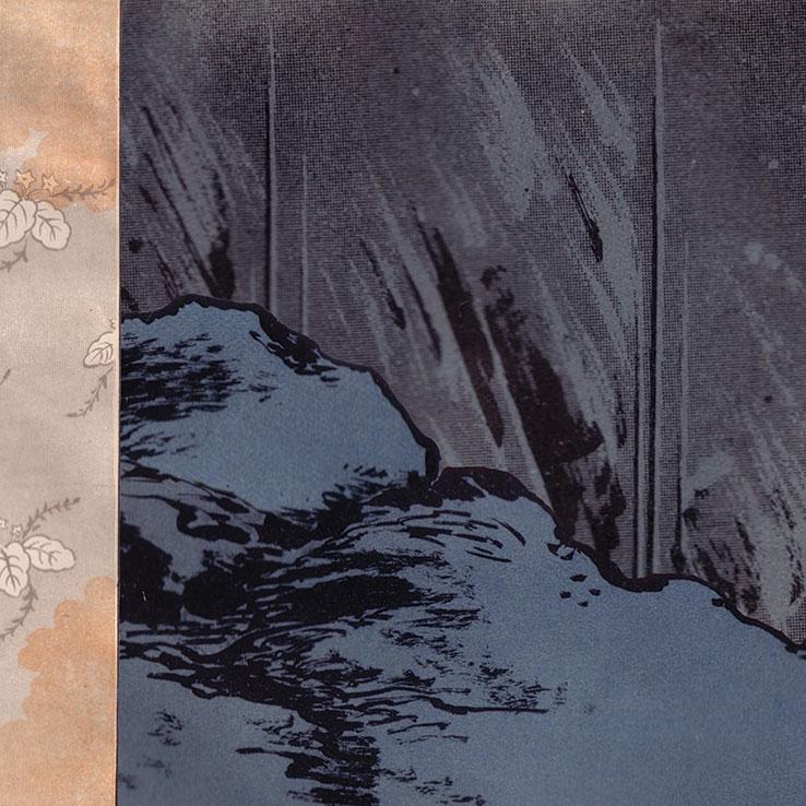 """MOLJEBKA PVLSE - """"Komoku"""" CD (118th Cycle)"""