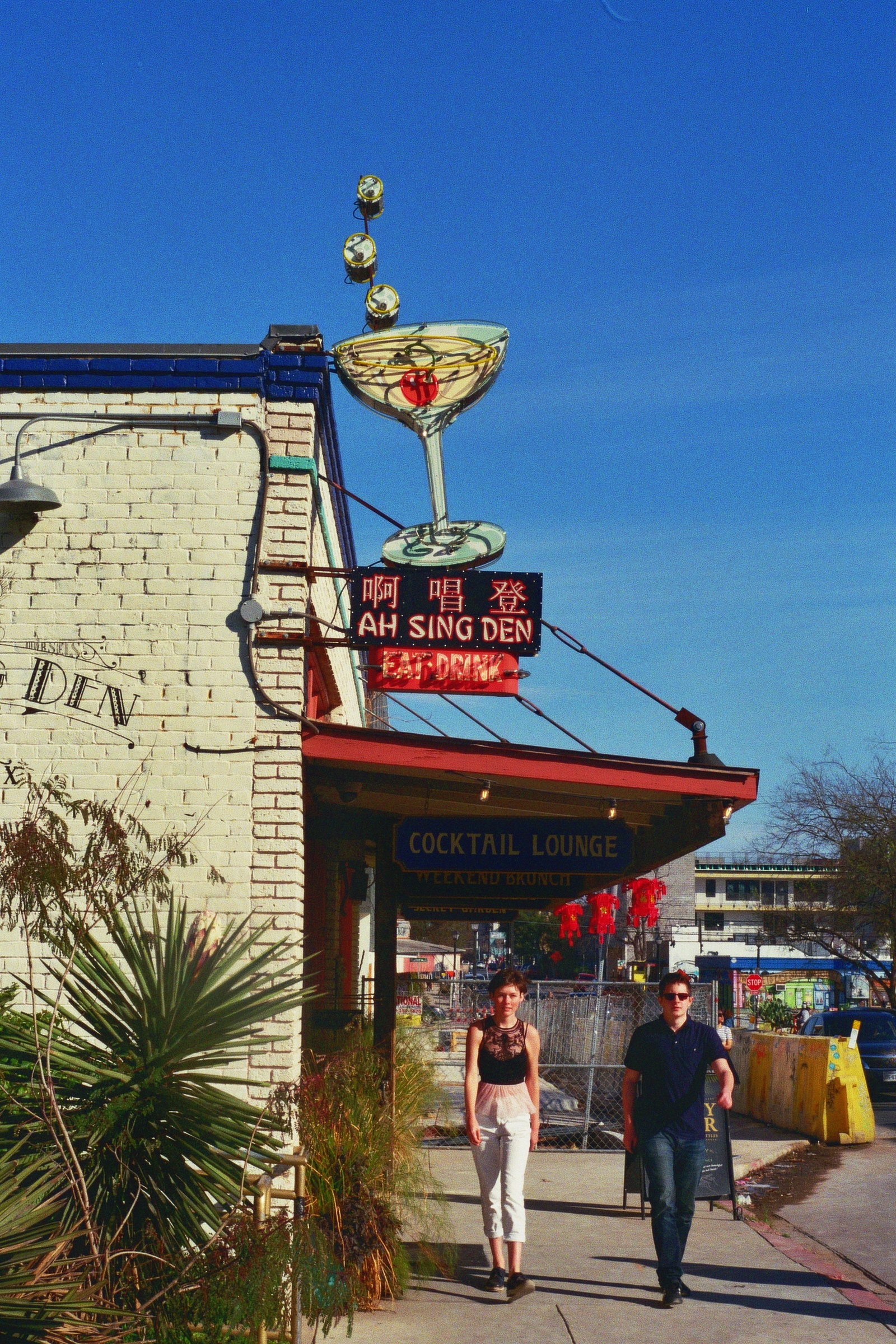 Ah Sing Den, an Asian-inspired cocktail lounge and restaurant on East 6th St.  Austin, TX